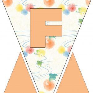 Alphabet Bunting - Letter F