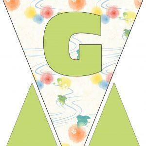 Alphabet Bunting - Letter G