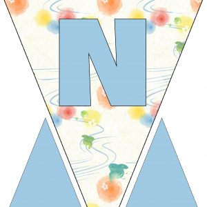 Alphabet Bunting - Letter N