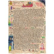 """Mini view of the complete Santa letter: """"Dropping Off Your Presents"""""""