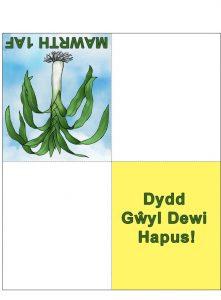 Cerdyn Cerdyn i ddweud Dydd Gŵyl Dewi hapus!
